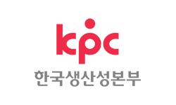 한국생산성본부