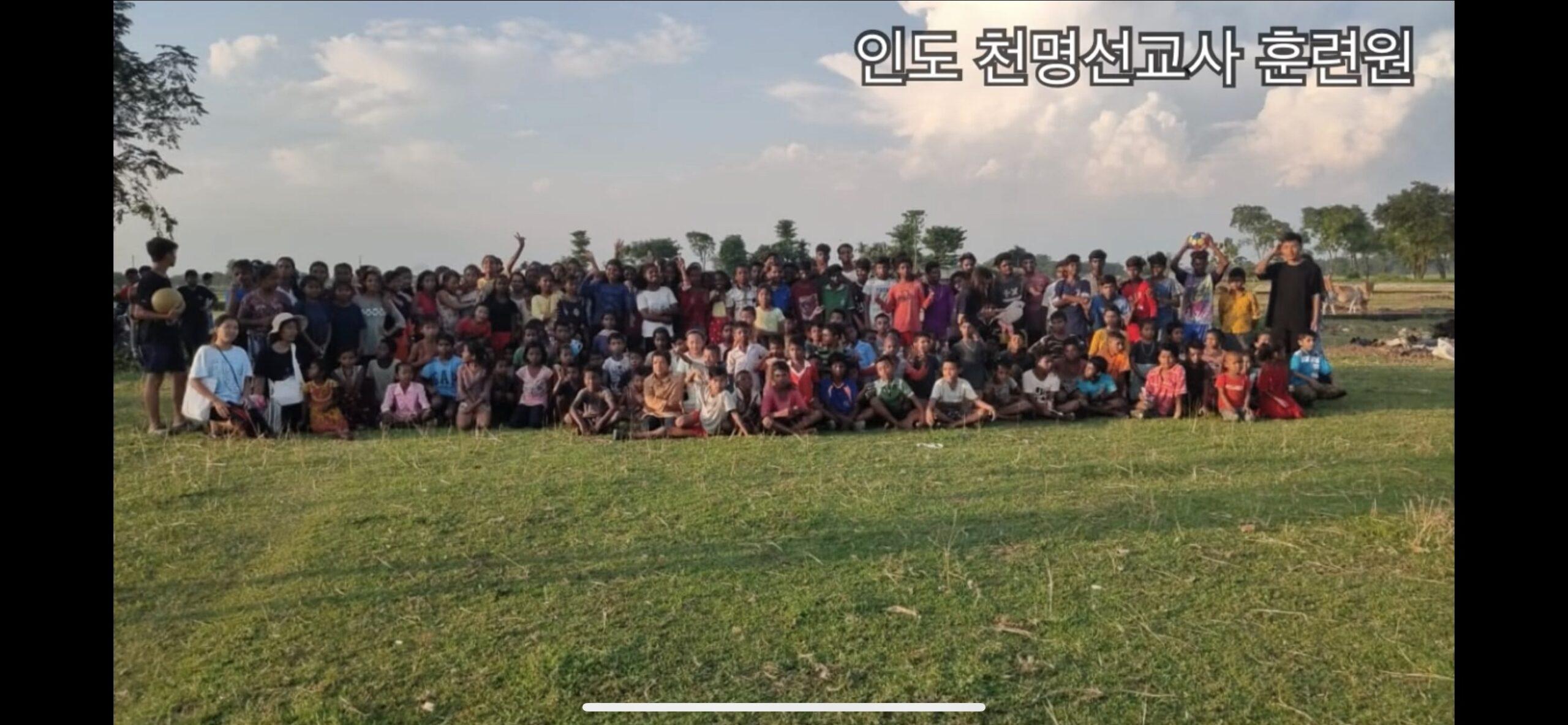 선교지로 향하는 23기 선교사들