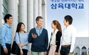 세상을 변화시키는 대학(2011)