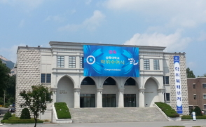 삼육대, 23일 2012학년도 후기 학위수여식 개최