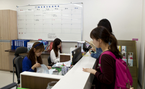 삼육대학교, 2014학년도 수시모집 전체 경쟁률 7.46 대 1 기록