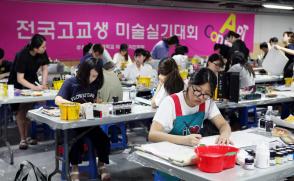 2015년도 삼육대학교 전국 고교생 미술실기대회 열려