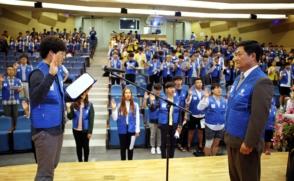 2016년 삼육대 하계 국내봉사대 발대식 열어