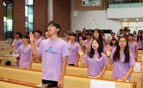 제42기 선지자 수련학교 개최