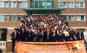 신학과, 2학기 맞이 영성수련회 개최