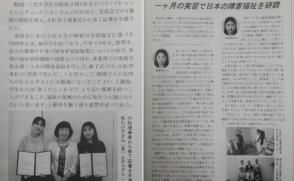 삼육대 사회복지학과, 9년간 일본으로 사회복지현장실습 보내