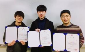 양유열·정광윤·김장군 학생, 2016년 학부생 연구프로그램에서 우수과제로 선정