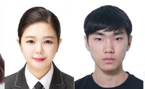 경영학과 창업동아리 드림케팅, 한국서비스경영학회 공모전 우수상