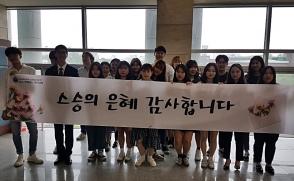 총학생회 스승의 날 감사 이벤트 열어