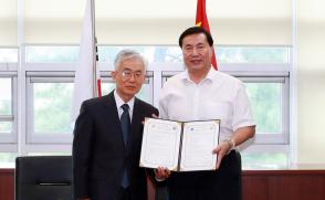[보도자료] 삼육대, 中 하북외대와 상호교류협약 체결