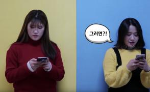 """[삼육대] """"졸면 안 돼!"""" SU 응원가"""