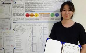 대학원 융합과학과 학생, 한국생물과학협회 정기학술대회 최우수 포스터상