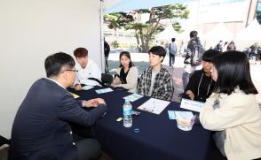 [보도자료] 삼육대, 취업직무박람회 '잡 페스티벌' 개최