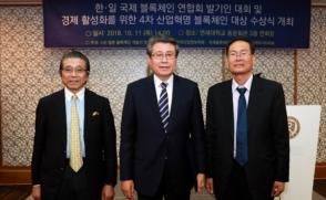 [보도자료] 삼육대 김성익 총장, 블록체인대상 수상