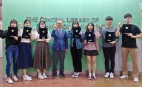학술정보원 '학생 서포터즈' 출범…1기 활동 시작
