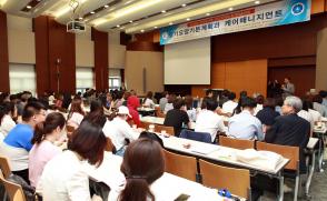 [보도자료] 한국케어매니지먼트학회, 8일 삼육대서 춘계학술대회 개최