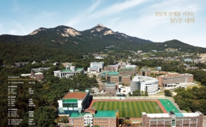 2017 삼육대학교 국문 브로슈어