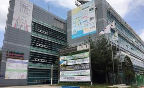 [보도자료] 삼육대 '서울시립 창동인터넷중독예방상담센터' 위탁 운영