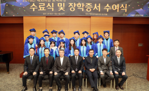 [보도자료] 삼육대, 'K-Move 스쿨' 수료생 전원 美 기업 취업