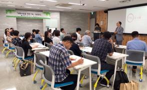 [보도자료] 삼육대 교육혁신단, '제2회 PBL 기본연수과정' 성료