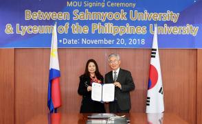 [보도자료] 삼육대, 필리핀 라이시움 대학교와 MOU