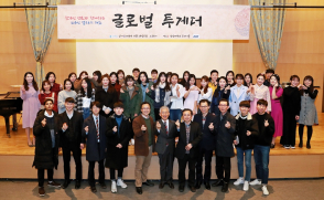 [보도자료] 삼육대, 외국인학생 한국어 말하기 대회 '글로벌 투게더'