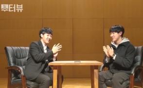 [SU터뷰] 59대 총학생회장편