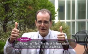 [한글날 특집] 외국인 교수님들에게 우리나라 관용구를 물어보았다!