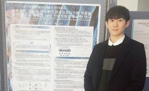 건축학과 학생, 한국건설관리학회 학술발표대회서 논문상