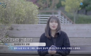 [다큐36] 삼육대학교 치어리더