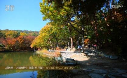 [KBS2] '영상앨범 산' – 불암산 편