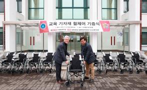 후배들 위해 '신형 휠체어' 기증한 박현승 동문