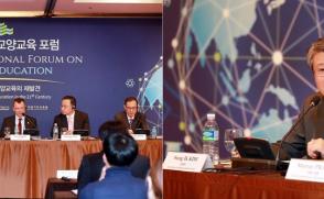 김성익 총장, '2018 국제교양교육 포럼' 좌장으로 참석(2018.11.22)