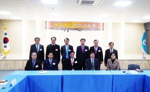대학총장 조찬 기도회 참석(2018년 11월30일)