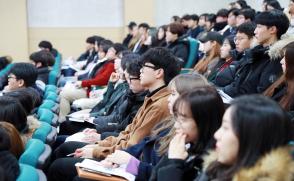 [보도자료] 삼육대, 예비 신입생 대상 '미래잡기 어학설명회'