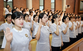 [보도자료] 삼육대 간호학과, 제44회 나이팅게일 헌신회 및 핀 수여식