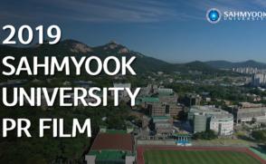 2019 삼육대학교 홍보영상(영문)
