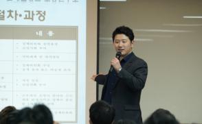 [인터뷰] 경영학과 김대건 동문, 건강한 노사문화 만드는 '사측의 노무사'
