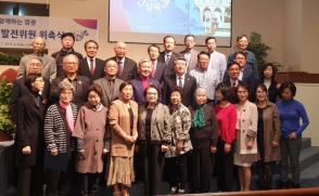 '글로리 삼육' 애틀랜타 발전위원회 회장에 정원채 목사 선임