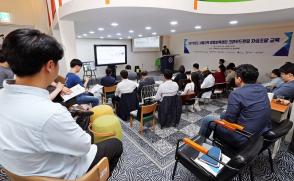 창업지원단, 크라우드펀딩 자금조달 교육 개최