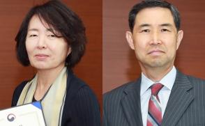 주미경·최수동 교수, 부총리 겸 교육부장관 표창