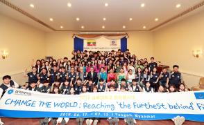 2019 대규모 해외봉사프로젝트 '체인지 더 월드' 발대식 참석(2019.6.17)