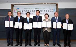 노원구,관내 대학간 캠퍼스타운 조성 업무협약(2019.4.18)