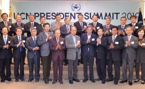 2019 UCN 프레지던트 서밋 참석(2019.3.28)