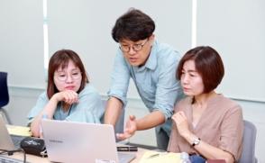 4차 산업 대비한 '교수혁신 프로그램' 운영
