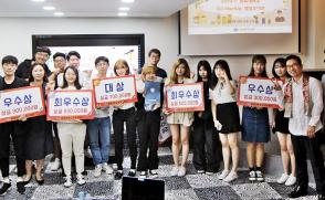 창업지원단, 'SU-StartUp 창업오디션' 성료