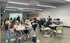 창업 입문자 위한 '부스트 캠프' 개최