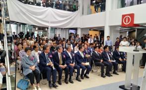서울 생활사 박물관 개관식 참석(2019.9.26)