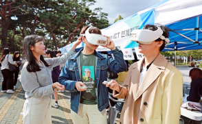 드론·3D프린팅·VR '축제의 場'…4차산업혁명 혁신 페스티벌 개최