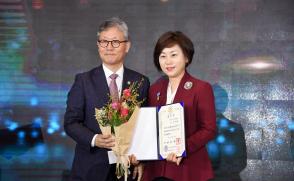 """유아교육과 신지연 교수 국무총리 표창 """"숲교육 활성화 기여"""""""